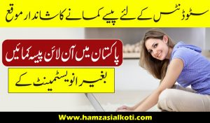 Easiest Way to Earn Money Online For Students